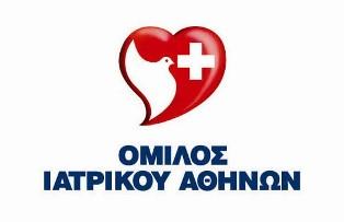 Εθελοντική Αιμοδοσία των εργαζομένων του Ιατρικού Κέντρου Αθηνών