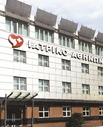 Όμιλος Ιατρικού :Προσφορά πακέτου εξετάσεων  προληπτικού ελέγχου κατά της Ηπατίτιδας