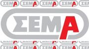 Νέες οργανωτικές δομές αποκτά ο Σύνδεσμος Ελλήνων Μεσιτών Ασφαλίσεων