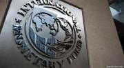 Μη βιώσιμο το συνταξιοδοτικό στην Ελλάδα αναφέρει το Διεθνές Νομισματικό Ταμείο