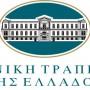 Στη Γενική Συνέλευση των μετόχων της ΕΤΕ η έγκριση πώλησης  της Εθνικής Ασφαλιστικής