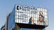 Ευρωπαϊκή Πίστη : Αύξηση του συνόλου των οικονομικών μεγεθών το 1ο 3μηνο 2015
