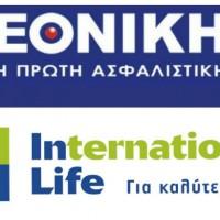 Συνεχίζεται το «θρίλερ» της μεταφοράς του χαρτοφυλακίου ζωής της International Life στην Εθνική Ασφαλιστική