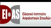 Σεμινάριο ΕΙΑΣ :Τεχνικές πωλήσεων  αναβάθμισης του ρόλου του ασφαλιστικού διαμεσολ