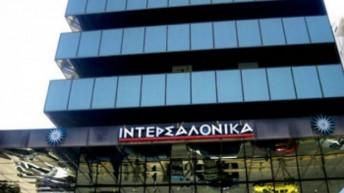 ΙΝΤΕΡΣΑΛΟΝΙΚΑ: Σεμινάρια προετοιμασίας για το Πιστοποιητικό Τύπου Α΄ στη Θεσσαλονίκη