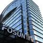 «Ενστάσεις» των κινέζων της Fosun, στο παραπέντε της ολοκλήρωσης της πώλησης της Εθνικής Ασφαλιστικής