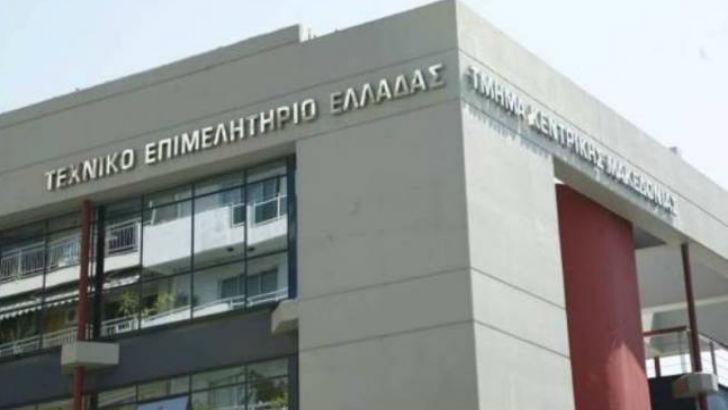 Προσφυγή στο Συμβούλιο της Επικρατείας για ακύρωση της διαβίβασης στο ΚΕΑΟ των οφειλών μηχανικών στον ΕΦΚΑ