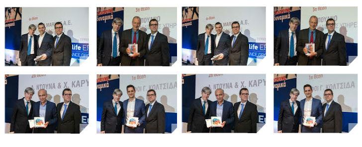 Στιγμιότυπα από τις βραβεύσεις