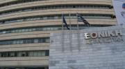 Κλείνει την άλλη εβδομάδα το deal με την πώληση της Εθνικής Ασφαλιστικής