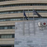 Συνάντηση με την Επιτροπή Ανταγωνισμού της Ε.Ε ζήτησε ο Σύλλογος της Εθνικής Ασφαλιστικής