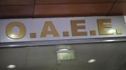 Στην «ουρά» για σύνταξη 25.000 ασφαλισμένοι του ΟΑΕΕ