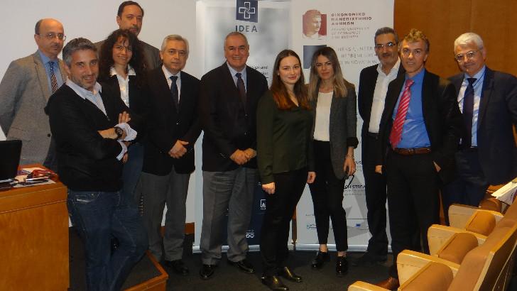 """Στιγμιότυπο από την εκδήλωση παρουσίασης των εφαρμογών, στο πλαίσιο του """"IDEA in Health"""", με στελέχη της INTERAMERICAN, του Οικονομικού Πανεπιστημίου Αθηνών και της insurancemarket."""