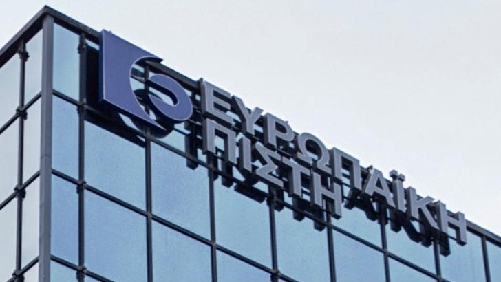 Αλλαγές στη μετοχική σύνθεση της Ευρωπαϊκής Πίστης, με πώληση του 15% της συμμετοχής της Τράπεζας Πειραιώς