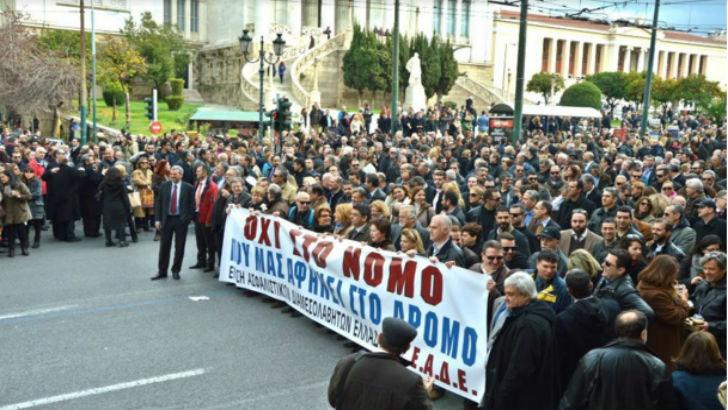Στηρίζουν την απεργία κατά του ασφαλιστικού νομοσχεδίου οι ασφαλιστές