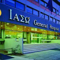 ΙΑΣΩ General: Εστιακή Θεραπεία-Πρωτοποριακή Μέθοδος για τη θεραπεία του καρκίνου του προστάτη στο ΙΑΣΩ General