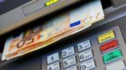 Η πληρωμή των συντάξεων Ιουνίου στους συνταξιούχους