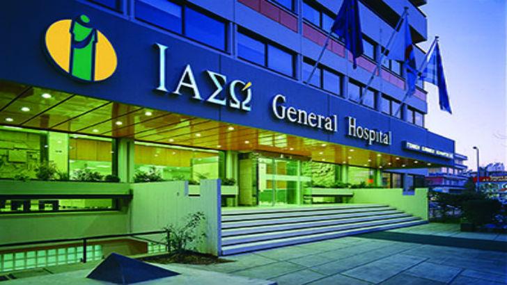 Ολοκληρώθηκε η εξαγορά του Ιασώ General από την Hellenic Healthcare S.A.R.L