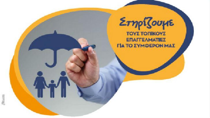 «Μπλόκο» έξω από τράπεζες από τους ασφαλιστές της Θεσσαλονίκης