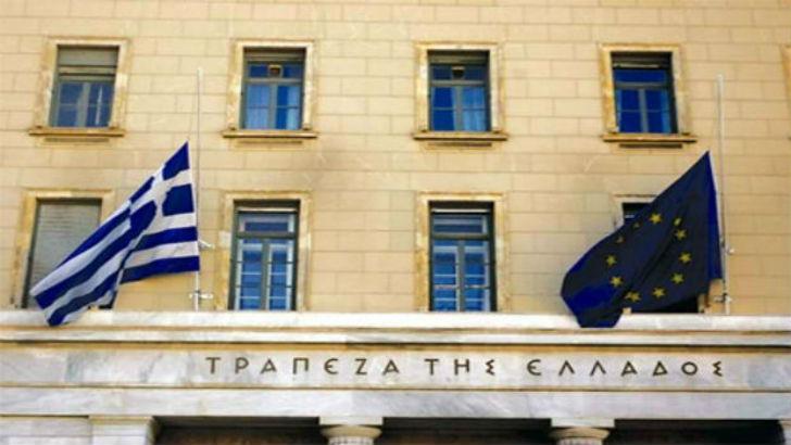Ερωτήσεις και απαντήσεις από την Τράπεζα της Ελλάδος για ασφαλισμένους