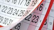 ΕΦΚΑ: Παράταση χορήγησης συνταξιοδοτικών παροχών των προς εξέταση από τις επιτροπές ΚΕ.Π.Α