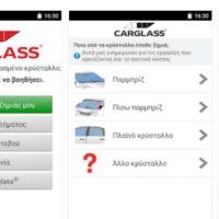 Carglass® GR