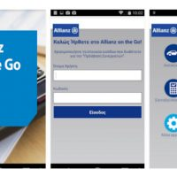 Allianz on the Go