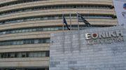 Αξιολογείται σήμερα η προσφορά της Gongbao. Οι επόμενες κινήσεις για την Εθνική Ασφαλιστική