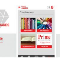 Prime Insurance :PrimeAwards