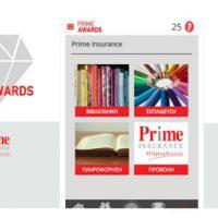 Prime Insurance :PrimeAwards