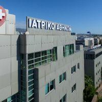 Διεθνής Ημέρα Ακτινολογίας: Προσφορά εξετάσεων προληπτικού ελέγχου από τον Όμιλο Ιατρικού Αθηνών