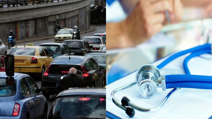 Συγκρατημένες οι όποιες αυξήσεις στα ασφάλιστρα υγείας και αυτοκινήτου