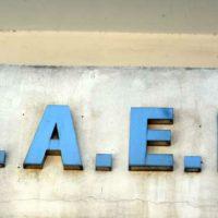 OAEE:Επανεξέταση οφειλών σε καθεστώς ρύθμισης του 4321/2015