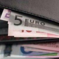Στα 5.860.80 ευρώ το μηνίαιο ανώτατο όριο ασφαλιστέων αποδοχών από 1/1/2017