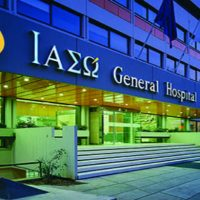 Στην HELLENIC HEALTHCARE SARL το 97,2% των μετοχών του ΙΑΣΩ General