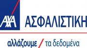 Νέο γραφείο agency στην Ξάνθη από την AXA Ασφαλιστική