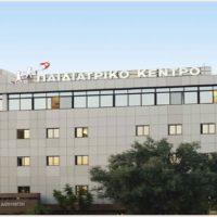 Παιδιατρικό Κέντρο Αθηνών: Προσφορά εξετάσεων από το Παιδονεφρολογικό Τμήμα