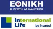 Εθνική Ασφαλιστική :Εκκρεμεί νομικός έλεγχος σε μεταβιβαζόμενα περιουσιακά στοιχεία της International Life