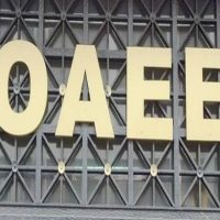 Εξαίρεση από την ασφάλιση του ΟΑΕΕ για προσωρινή ακινησία των ιδιόκτητων Φ.Δ.Χ. ή Ε.Δ.Χ.