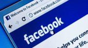 Πως το #10YearChallenge του Facebook μπορεί χρησιμοποιηθεί από τις ασφαλιστικές εταιρίες;
