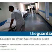 Με μελανά χρώματα περιγράφει την κατάσταση της δημόσιας υγείας στην Ελλάδα η εφημερίδα The Guardian