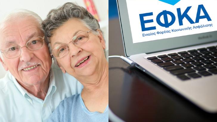 ΕΦΚΑ: Έναρξη και λήξη του δικαιώματος συνταξιοδότησης λόγω γήρατος και θανάτου