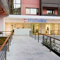 Ασθενείς από το εξωτερικό εμπιστεύονται την Ευρωκλινική Αθηνών