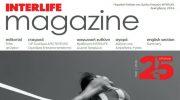 INTERLIFE magazine: Τεύχος Δεκεμβρίου 2016