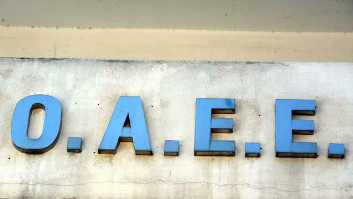 Ποιοι ασφαλισμένοι του τ.ΟΑΕΕ της Αττικής μεταφέρονται στη Γλυφάδα από Αγ. Παρασκευή