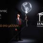 """Πανελλήνιο Ψηφιακό Συνέδριο IFAAcademy: """"Risk is our business…"""""""