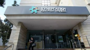 «Πυρά» από άλλες ασφαλιστικές και έλεγχος για την συνεργασία Συνεργατικής Τράπεζας Κύπρου-Universal Life