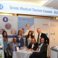 """Η ΕΛΙΤΟΥΡ στο πρώτο παγκόσμιο συνέδριο ιατρικού τουρισμού του """"Global Healthcare Travel Council"""""""