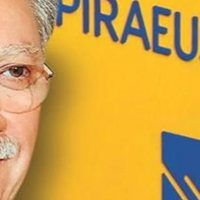Η δήλωση του Μ. Σάλλα σχετικά με την δίωξη για τα αποθεματικά των ασφαλιστικών ταμείων