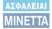 Νέα πρωτοβάθμια προγράμματα υγείας MINETTA AID και MINETTA AID PLUS για όλους