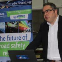 Η Interamerican σε Ημερίδα για «το Μέλλον της Έρευνας Οδικής Ασφάλειας»
